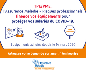 ./data/upload/Subvention-Prévention-COVID.jpg